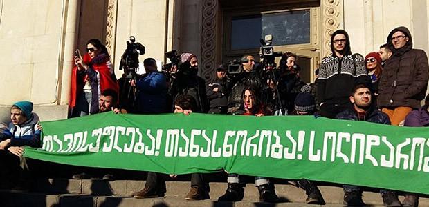 Кишиневские профсоюзные лидеры обеспокоены ситуацией своих грузинских коллег