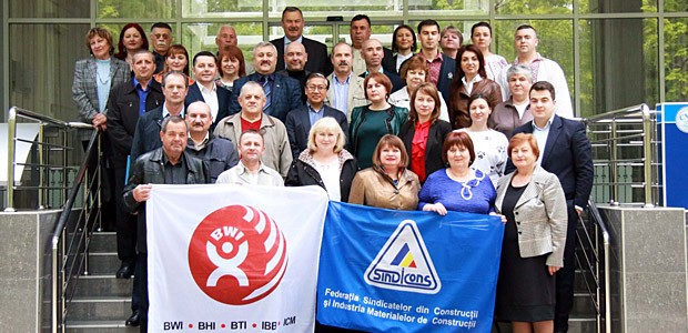 Региональные стратегии защиты прав работников строительной отрасли