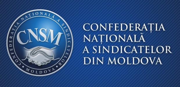 ДЕКЛАРАЦИЯ CNSM в связи с намеченными массовыми сокращениями вследствие реформы Правительства Республики Молдова