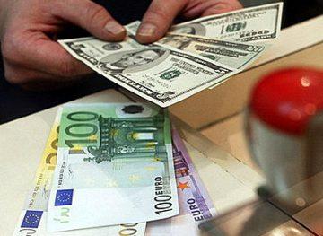 Operaţiunile de schimb valutar, efectuate cu buletinul de identitate