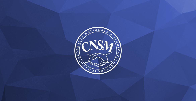 CNSM își exprimă îngrijorarea și condamnă reformele legislației muncii din Ucraina