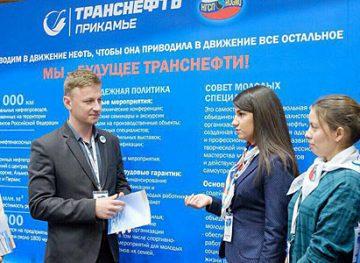 Профсоюзники из ФПХПЭР участвовали в форуме «Нефтегазстройпрофсоюза»