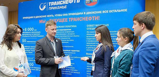 """Tineri sindicalişti din cadrul FSCRE, la un forum al """"Neftegazstroiprofsoiuz"""""""