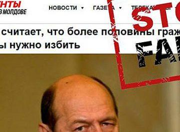 STOP FALS! Урезанное заявление Траяна Бэсеску дезинформировало общественность