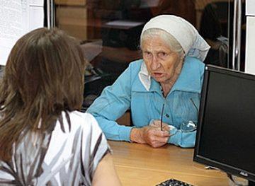 Совет экономиста. Выплата пенсии гарантирована, несмотря на длительный период отсутствия из страны