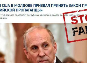 """STOP FALS! Ambasadorul SUA a cerut adoptarea legii împotriva """"propagandei rusești"""""""