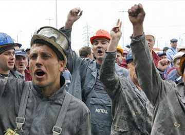 Процедура регистрации профсоюзных организаций. Доплата за работу в ночное время