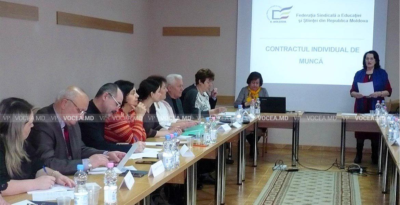 Эффективный трудовой договор для работников образования