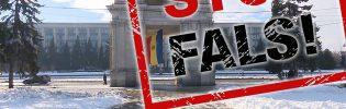novac-stop-fals