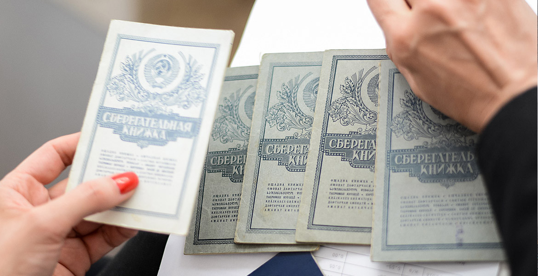 Совет экономиста. Государство компенсирует денежные вклады в BEM только молдавским гражданам