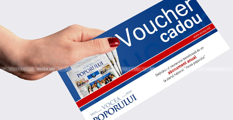 Подари ваучер ‒ подписку на газету «Vocea poporului»