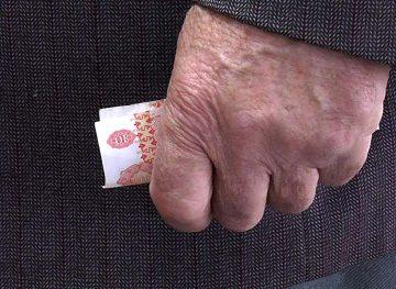 Alocaţia pentru cei fără dreptul la pensie. Modul de conferire a distincţiilor de stat