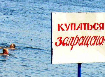 Купание в кишиневских озерах и Днестре запрещено