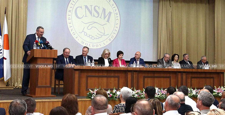 Mesaj de felicitare a președintelui CNSM Oleg Budza, cu prilejul Zilei Sindicalistului