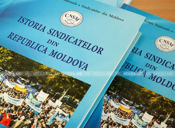 Музей профсоюзов появится в скором времени в Молдове