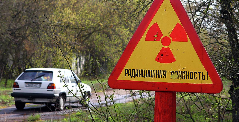 Советы экономиста. Чернобыль: льготы участникам ликвидации последствий аварии