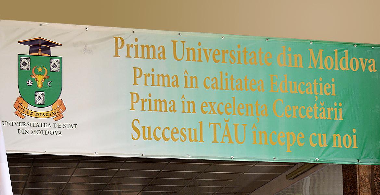 Universitatea de Stat din Moldova: 72 de ani de ascensiune
