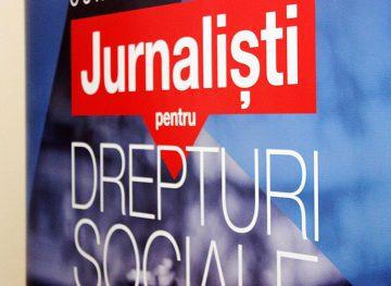 Журналисты прошли обучение по вопросам социальной политики