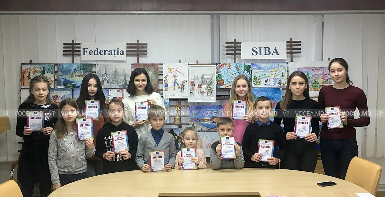 Грамоты и премии от Федерации «SIBA» для одаренных детей