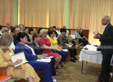Встреча директоров санаториев с руководством НКСС и CNSM