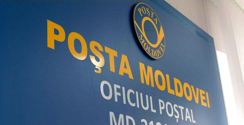 Poșta are nevoie de noi abordări pentru a face față provocărilor