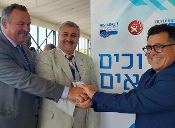 Делегация CNSM участвует в съезде Федерации профсоюзов «Histadrut»