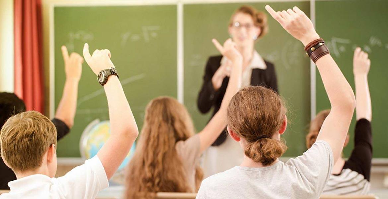 Совет экономиста. Служебная командировка педагогических работников: суточные и другие выплаты