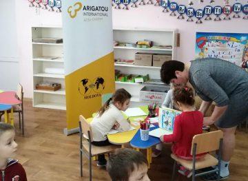 Подарок детям из детского сада «Andrieș» села Хородиште района Кэлэрашь