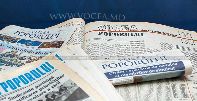 Газете «Vocea poporului» 30 лет! Служит объединению и сплочению