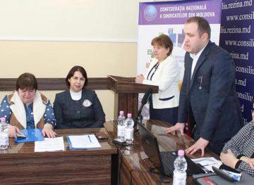 Женщины из района Резина считают информацию лучшей защитой
