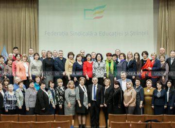 Профсоюзная федерация образования и науки в канун VII Съезда