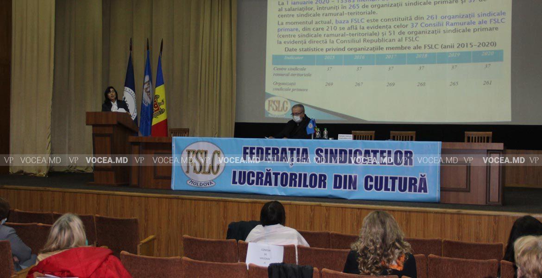 Профсоюзники сферы культуры подвели итоги деятельности за пятилетний период
