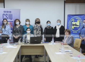 Имидж и привлекательность сектора легкой промышленности в Р. Молдова