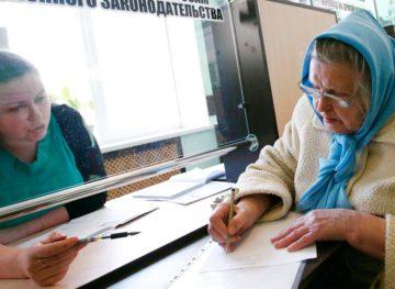 Социальные гарантии для молдаван, работавших в России