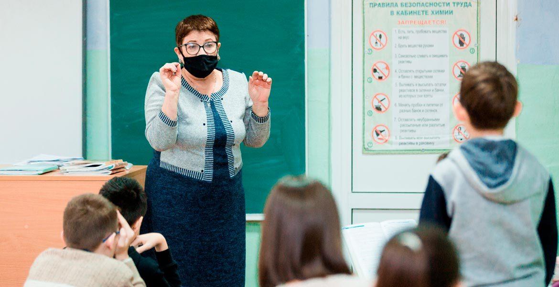 Почему педагоги, заразившиеся COVID-19, не получают пособие в размере 16 тыс. леев?