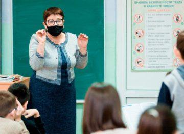 De ce profesorii infectați cu Covid-19 nu primesc indemnizația de 16 mii de lei?