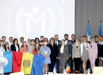 Молодежный форум ФПХПЭР: проблемы и достижения
