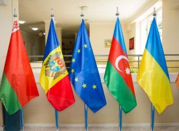 Состоялось заседание членов Форума гражданского общества Восточного партнерства