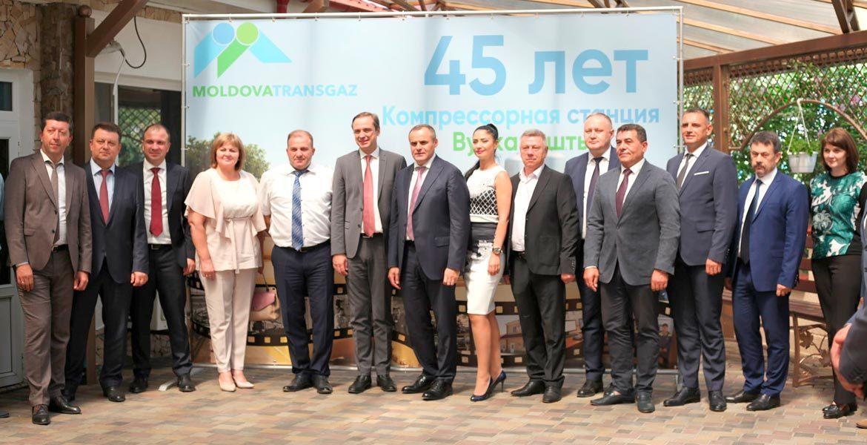 """""""Moldovatransgaz"""" SRL Vulcănești a marcat 45 de ani de la fondare"""