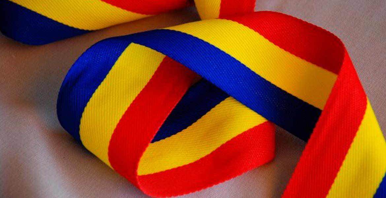 Румынский язык – крепкое связующее звено для всех граждан страны