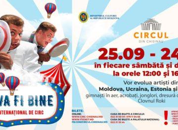 В столичном цирке представлена новая международная программа – «Все будет хорошо»