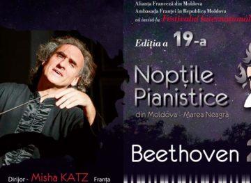 Международный фестиваль «Фортепианные ночи в Молдове ‒ Черное море»